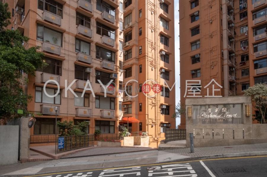 HK$ 2,650萬寶威閣 西區 3房2廁,實用率高,極高層寶威閣出售單位