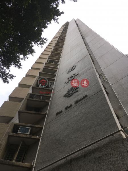 田景邨田裕樓12座 (Tin King Estate - Tin Yue House Block 12) 屯門 搵地(OneDay)(3)