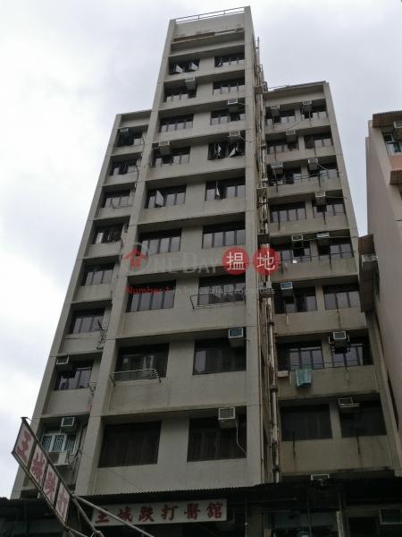 Hung Shing Building (Hung Shing Building) Ap Lei Chau|搵地(OneDay)(2)