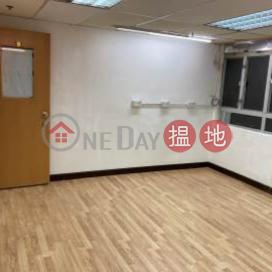 工商廈寫字樓/工作室|觀塘區官塘工業中心(Kwun Tong Industrial Centre)出租樓盤 (94332-3114017502)_0