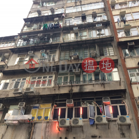 Ng Cheong House|五昌樓