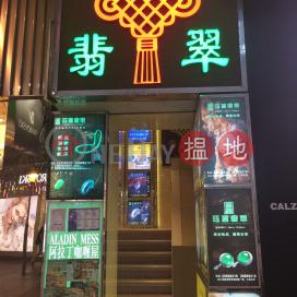 60 Russell Street,Causeway Bay, Hong Kong Island