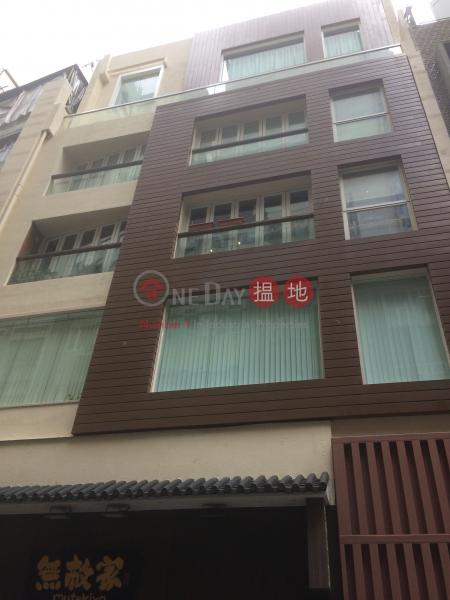 祥泰大廈 (Cheong Tai Building) 上環|搵地(OneDay)(1)