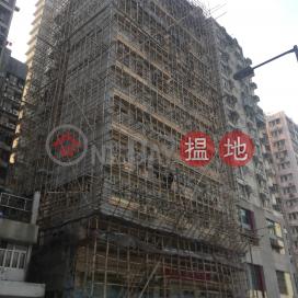 Kai Cheong House|騏昌大廈