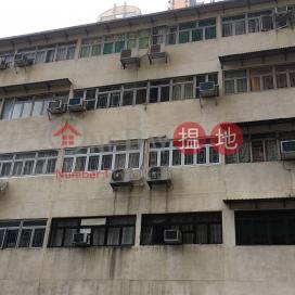 359 Po On Road,Cheung Sha Wan, Kowloon