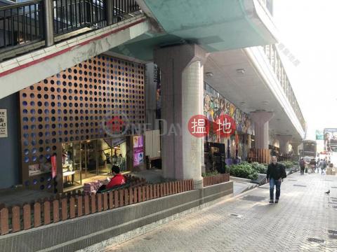 閣麟街|中區祥興商業大廈(Cheung Hing Commercial Building)出租樓盤 (01B0085406)_0