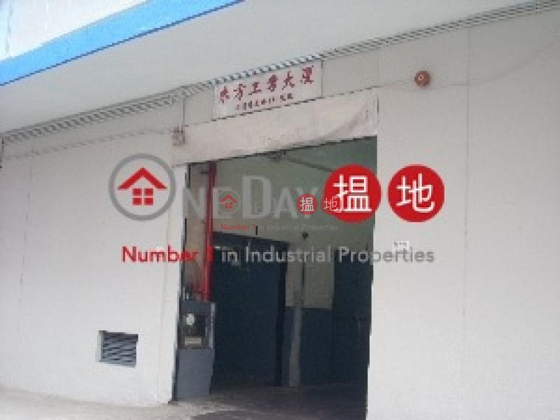 香港搵樓|租樓|二手盤|買樓| 搵地 | 工業大廈|出租樓盤東方工業大廈