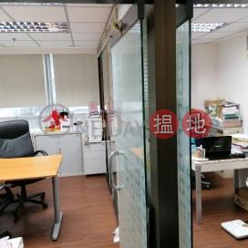 電話: 98755238|灣仔區秀華商業大廈(Xiu Hua Commercial Building)出售樓盤 (KEVIN-9538286829)_0