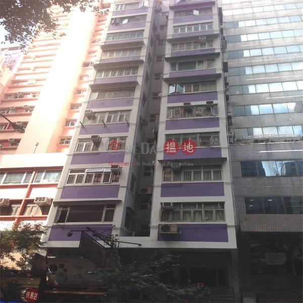 祐德大廈 (Yau Tak Building) 灣仔|搵地(OneDay)(3)