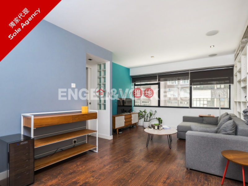 Property Search Hong Kong | OneDay | Residential Sales Listings, 1 Bed Flat for Sale in Soho