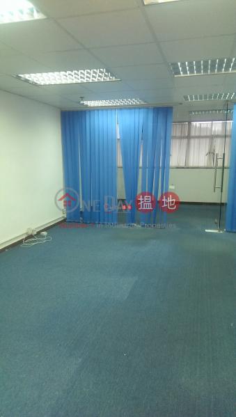 Haribest Industrial Centre   45-47 Au Pui Wan Street   Sha Tin   Hong Kong   Rental HK$ 9,000/ month