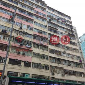 Hung Yick Building|鴻益大廈