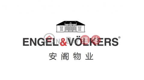 Studio Flat for Rent in Shek Tong Tsui|Western DistrictUpton(Upton)Rental Listings (EVHK36008)_0