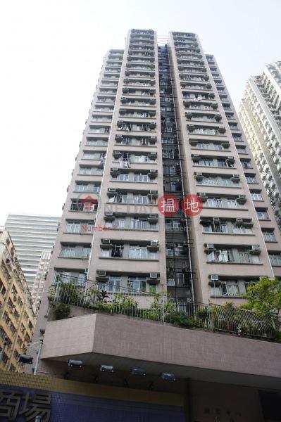 Chong Yip Centre (Chong Yip Centre) Shek Tong Tsui|搵地(OneDay)(1)