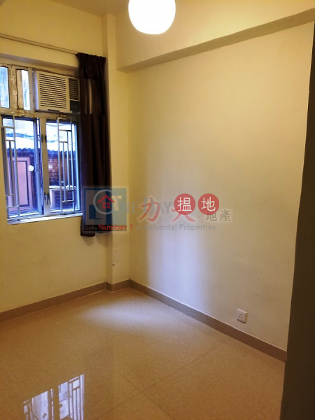 Property Search Hong Kong | OneDay | Residential, Rental Listings | LAI CHI KOK RD