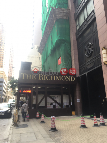 The Richmond (The Richmond) Mid Levels West|搵地(OneDay)(1)