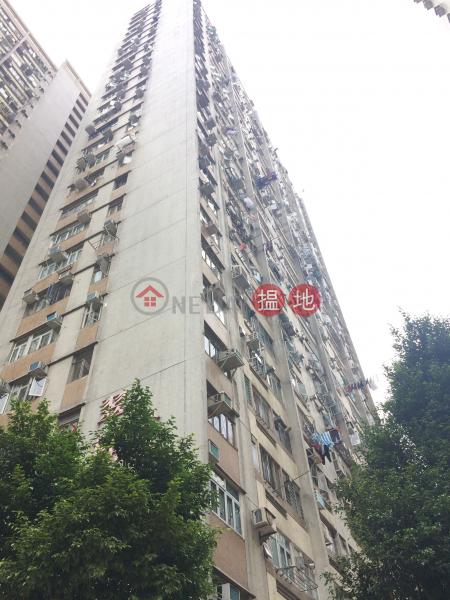 Tsui Nam House High Block Tsui Ping (North) Estate (Tsui Nam House High Block Tsui Ping (North) Estate) Cha Liu Au|搵地(OneDay)(3)