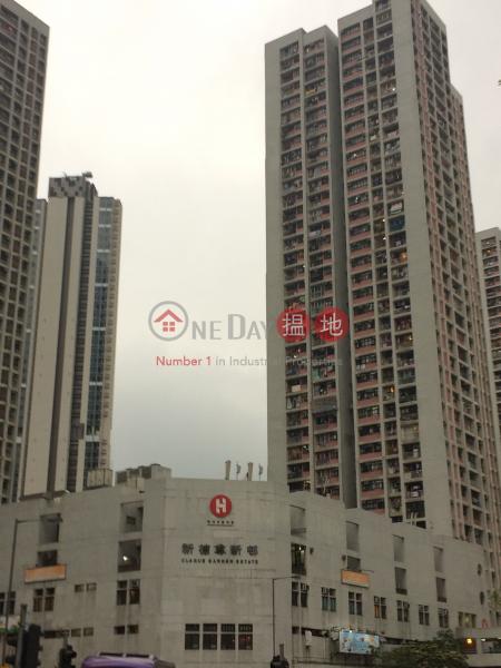 Clague Garden Estate Tower B (Clague Garden Estate Tower B) Tsuen Wan West|搵地(OneDay)(1)