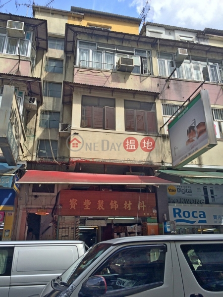 巡撫街10號 (Tsun Fu Street 10) 上水|搵地(OneDay)(3)