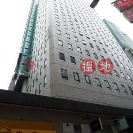Office for rent in Sheung Wan|Western DistrictFu Fai Commercial Centre(Fu Fai Commercial Centre)Rental Listings (A061613)_0