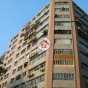 Dragon Industrial Building (Dragon Industrial Building) Cheung Sha Wan|搵地(OneDay)(1)