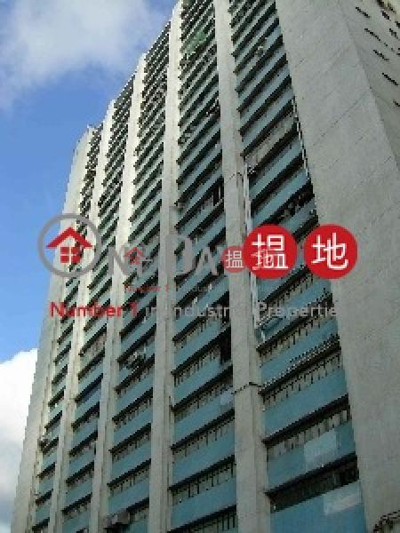 Kong Nam Industrial Building Block A, 611 Castle Peak Road(Tsuen Wan) | Tsuen Wan Hong Kong, Rental HK$ 106,400/ month