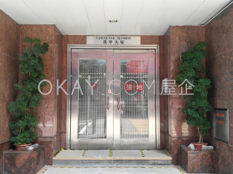 Property Search Hong Kong | OneDay | Residential Sales Listings Charming 4 bedroom on high floor with balcony | For Sale