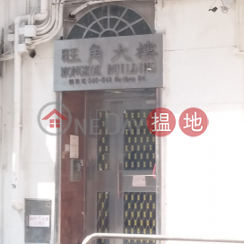 Mong Kok Building|旺角大樓