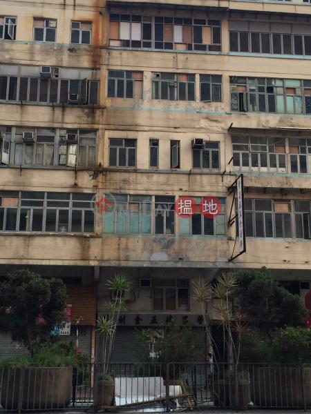 16 Gillies Avenue South (16 Gillies Avenue South) Hung Hom|搵地(OneDay)(3)