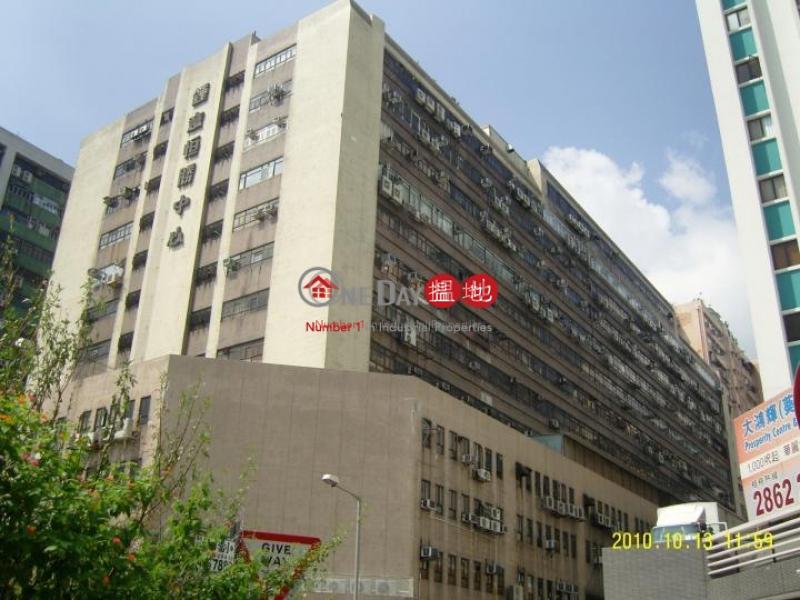 連約連兩個私家車位 車場可入40尺櫃 步行2分鐘到葵芳地鐵站 鐘意恆勝中心(Join In Hang Sing Centre)出售樓盤 (poonc-01619)