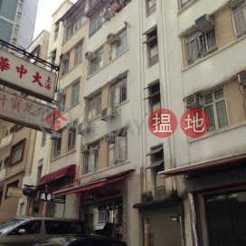 8A Ming Yuen Western Street,North Point, Hong Kong Island
