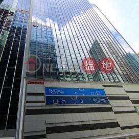 Elite Centre|俊匯中心