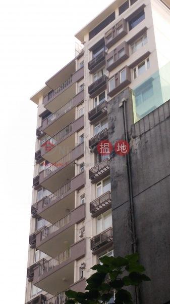 騰黃閣 (United Mansion) 東半山|搵地(OneDay)(4)
