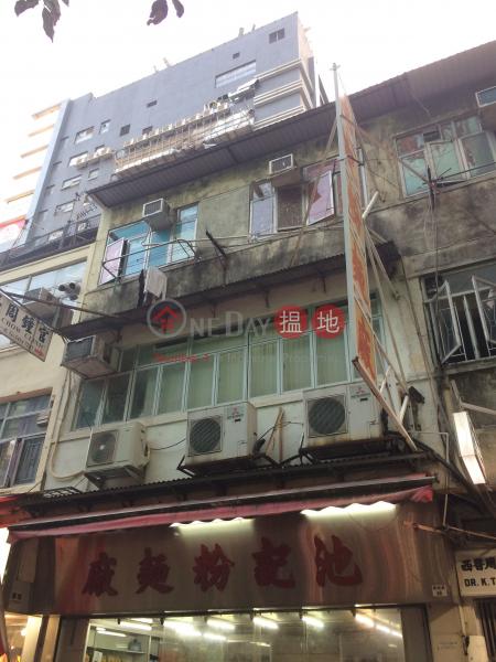 46 San Tsuen Street (46 San Tsuen Street) Tsuen Wan East|搵地(OneDay)(1)