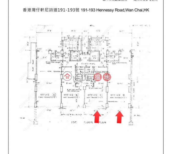 Shop for Rent in Wan Chai | 187-193 Hennessy Road | Wan Chai District | Hong Kong Rental | HK$ 32,000/ month