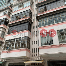 3 Hop Yat Road,To Kwa Wan, Kowloon