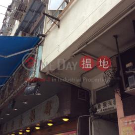 33 Hong Keung Street,San Po Kong, Kowloon