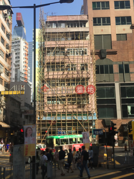 Tak Fung Building (Tak Fung Building) Wan Chai|搵地(OneDay)(2)