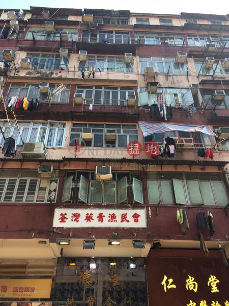 130 Chung On Street (130 Chung On Street) Tsuen Wan East|搵地(OneDay)(1)