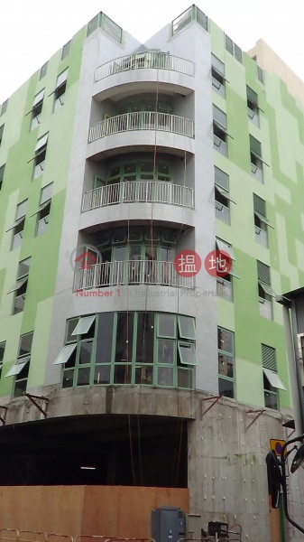 Kawada Commercial Plaza (Kawada Commercial Plaza) Fanling 搵地(OneDay)(1)