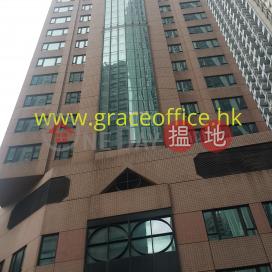 灣仔-順豐國際中心|灣仔區順豐國際中心(Shun Feng International Centre)出租樓盤 (KEVIN-7253092449)_0