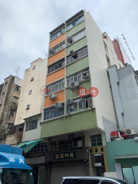 Lai Tai Building (Lai Tai Building) Hung Hom 搵地(OneDay)(1)