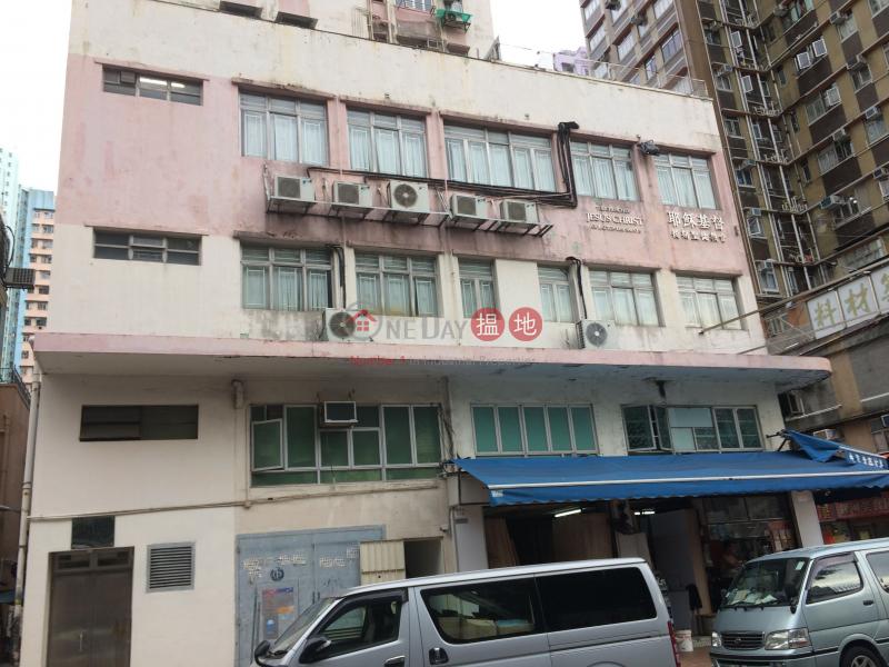 Mai Ning Building (Mai Ning Building) Kwai Fong|搵地(OneDay)(2)