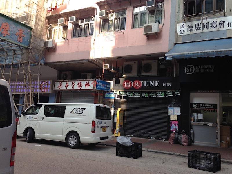 28 Tai Nan Street (28 Tai Nan Street) Prince Edward|搵地(OneDay)(1)