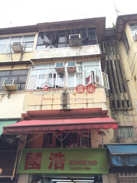 新功街12號 (San Kung Street 12) 上水|搵地(OneDay)(3)