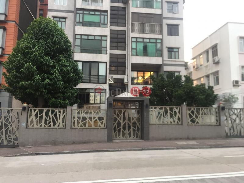 3 La Salle Road (3 La Salle Road) Kowloon Tong|搵地(OneDay)(2)