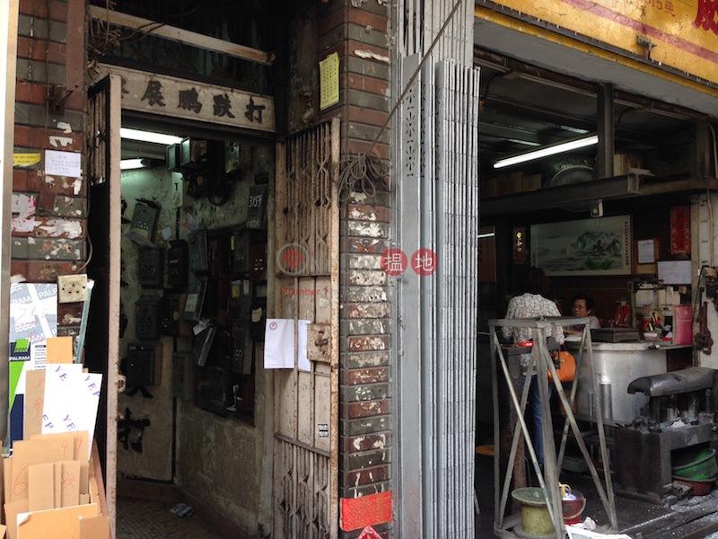313-315 Reclamation Street (313-315 Reclamation Street) Mong Kok|搵地(OneDay)(1)