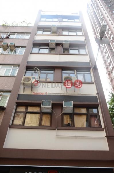 Hing Luen Building (Hing Luen Building) Soho|搵地(OneDay)(1)