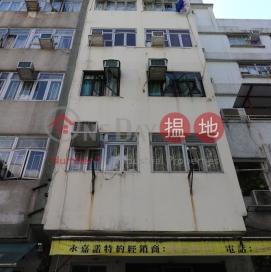 9 Tsing Yuen Street|靖遠街9號