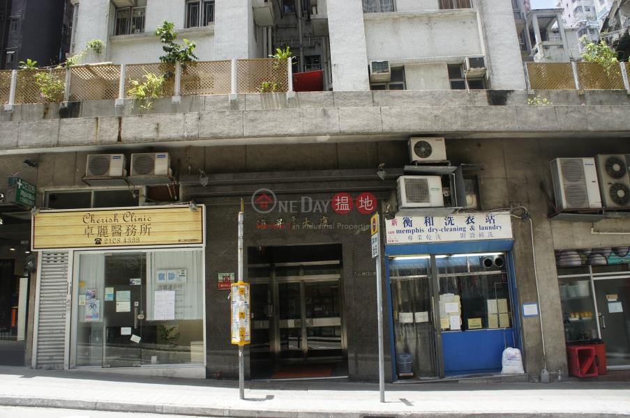 Hoi Sing Building Block2 (Hoi Sing Building Block2) Sai Ying Pun|搵地(OneDay)(4)